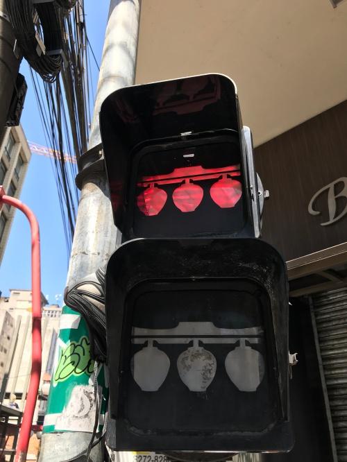 Um roteiro à pé pelo Bairro da Liberdade, em São Paulo. Guia completo de como ir, o que fazer e o que comer?
