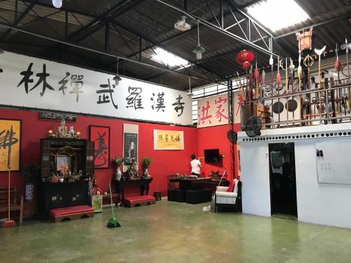 Templo Lohan - Shaolin Temple Cultural Center. Liberdade - São Paulo